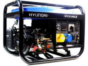 Get used and new generators for sale from Blades Power Generation